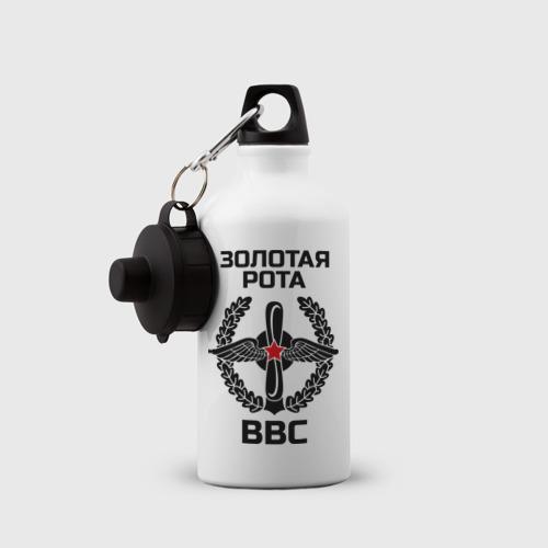 Бутылка спортивная  Фото 03, Золотая рота ВВС