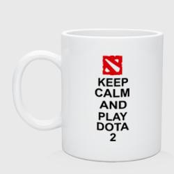 Keep calm and play dota 2