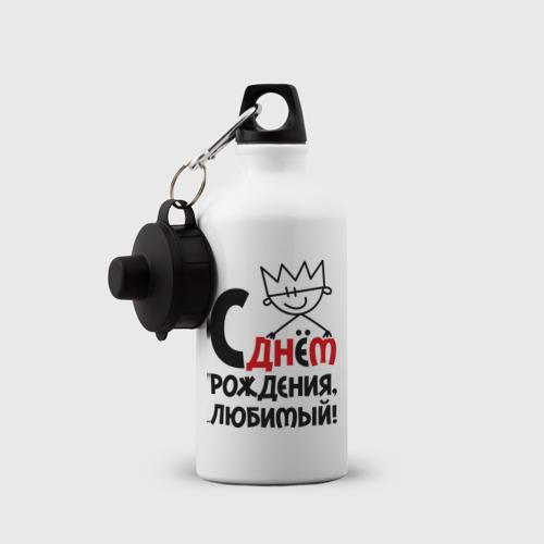 Бутылка спортивная  Фото 03, С днём рождения, любимый