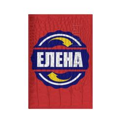 Эмблема - Елена