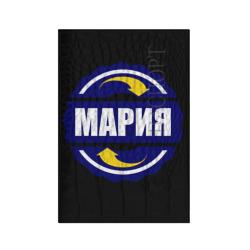 Эмблема - Мария