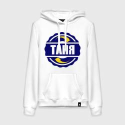 Эмблема - Таня
