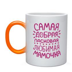 Самая ласковая мамочка - интернет магазин Futbolkaa.ru