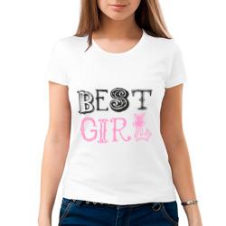 Лучшая девушка