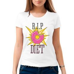 Прощай, диета