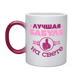 Лучшая бабуля - интернет магазин Futbolkaa.ru