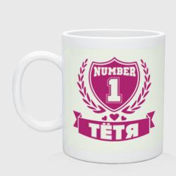 Тетя номер один - интернет магазин Futbolkaa.ru