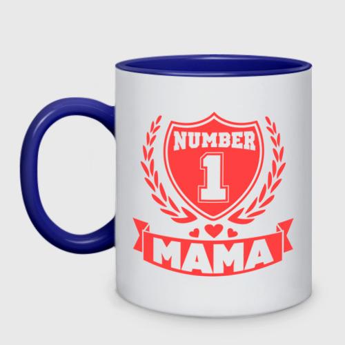 Мама номер один