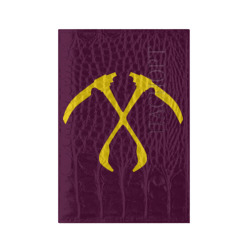 Косы Императора (Scythes of the Emperor)