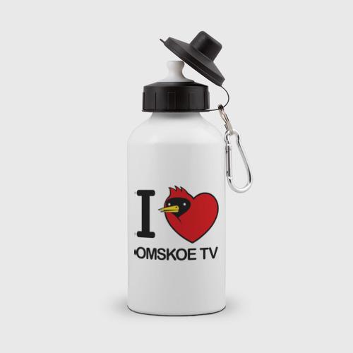 I love Omskoe TV
