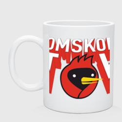 Omskoe TV