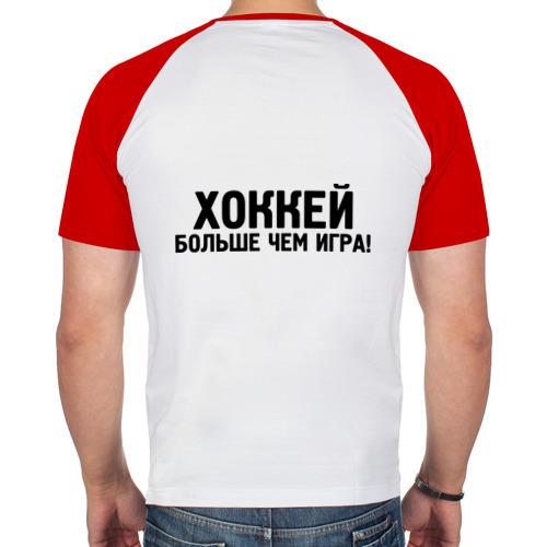 Мужская футболка реглан  Фото 02, Хоккей - больше чем игра