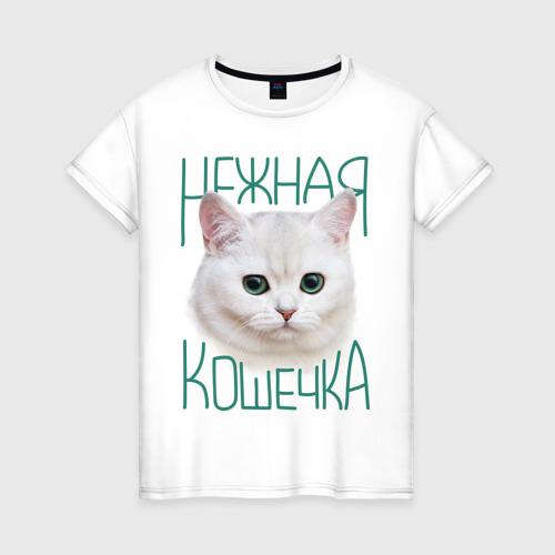 Женская футболка хлопок Нежная кошечка Фото 01