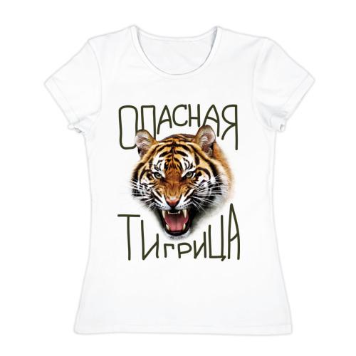 Опасная тигрица