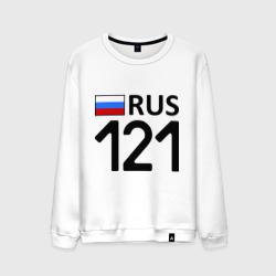 Чувашская Республика (121)