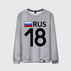 Удмуртская Республика (18)