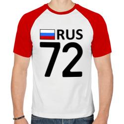 Тюменская область (72)