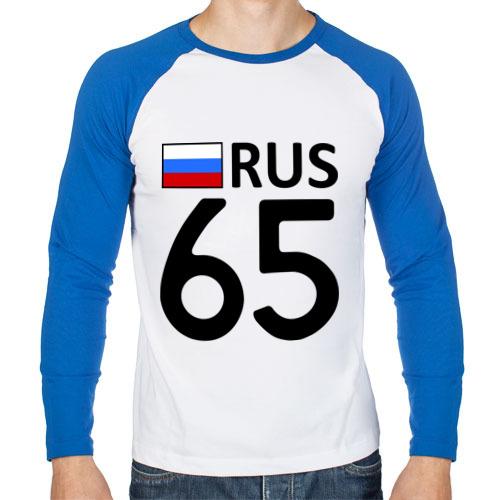 Сахалинская область (65)