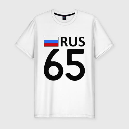 Мужская футболка премиум  Фото 01, Сахалинская область (65)