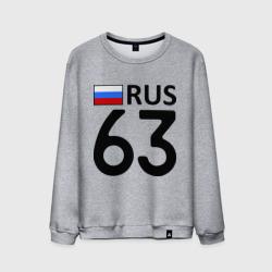 Самарская область (63)