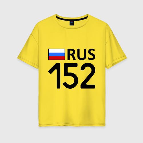 Женская футболка хлопок Oversize Нижегородская область (152) Фото 01
