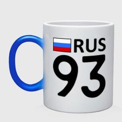 Краснодарский край (93)