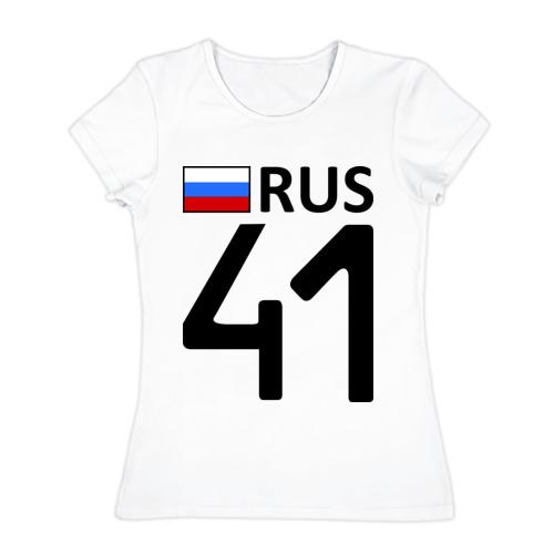 Женская футболка хлопок Камчатский край (41)