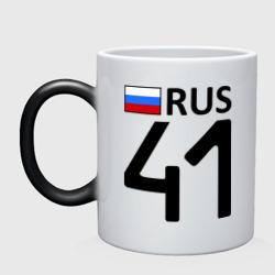 Камчатский край (41)