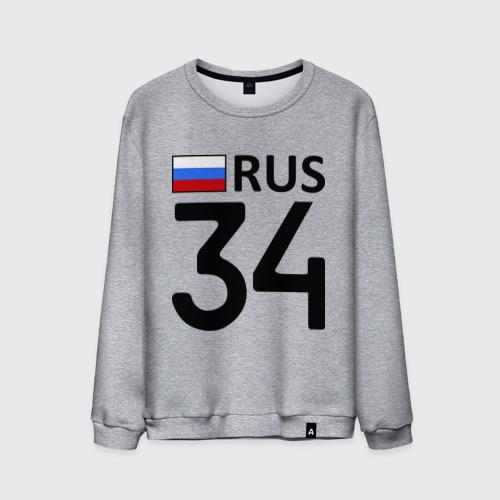 Волгоградская область (34)