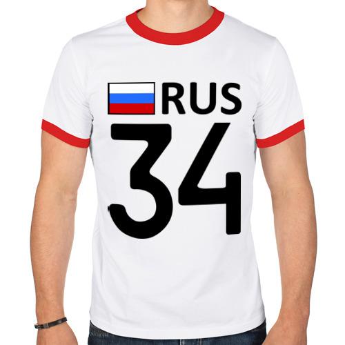 Мужская футболка рингер  Фото 01, Волгоградская область (34)