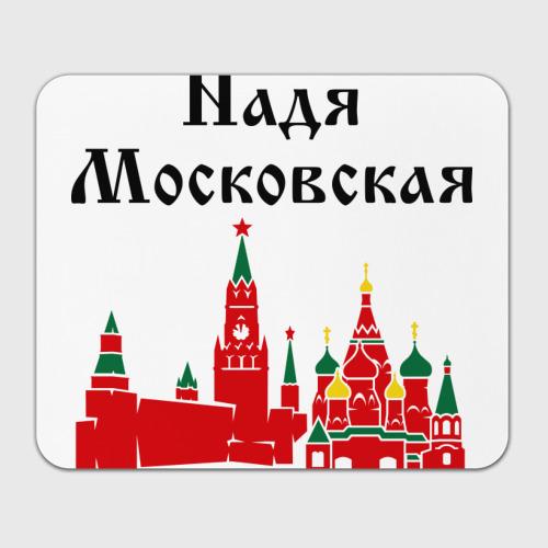 Коврик прямоугольный  Фото 01, Надя Московская