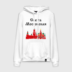 Света Московская