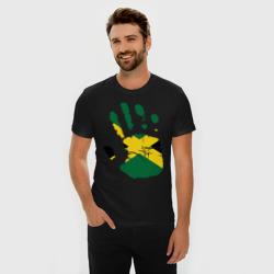 Рука Ямайки