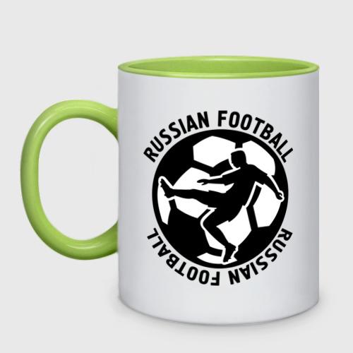 Кружка двухцветная  Фото 01, Русский футбол