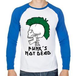 Punk's Not Dead (Панки не умирают)