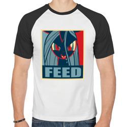 Fluttershy feed