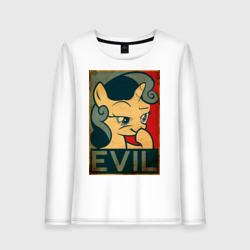 Trixie Evil