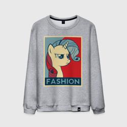 Trixie Fashion