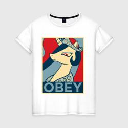 Trixie obey