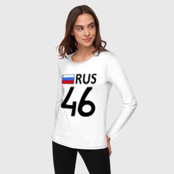 Курская область (46)