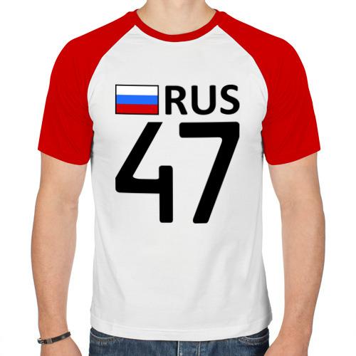 Мужская футболка реглан  Фото 01, Ленинградская область (47)
