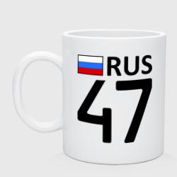 Ленинградская область (47)