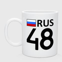 Липецкая область (48)