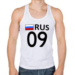 Карачаево-Черкесская Республика (09)