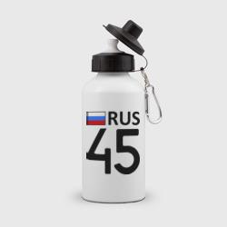 Курганская область (45)