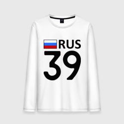 Калининградская область (39)