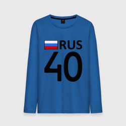 Калужская область (40)