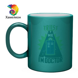 Верь мне, я доктор