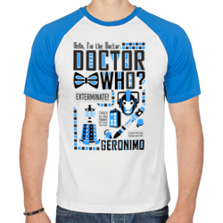Доктор Кто