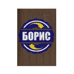 Эмблема - Борис